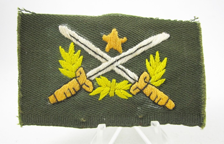 Color SVN Ranger Badge